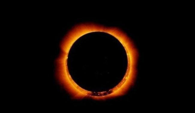 26 Desember Nanti Ada Wisata Gerhana Matahari Cincin di Siak Sri Indrapura