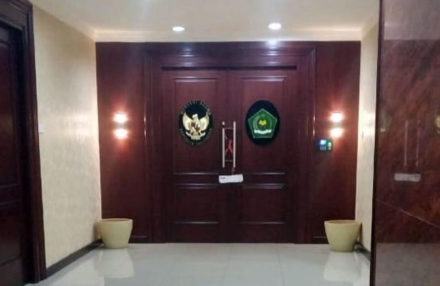 KPK Segel Ruang Kerja Menteri Agama Lukman Hakim