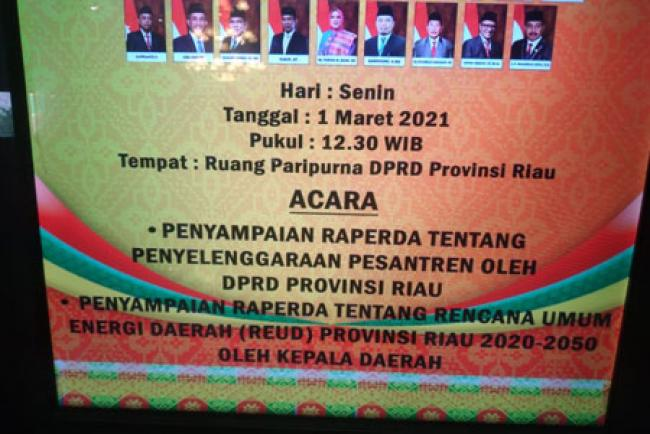 Rapat Paripurna DPRD Riau Batal Digelar