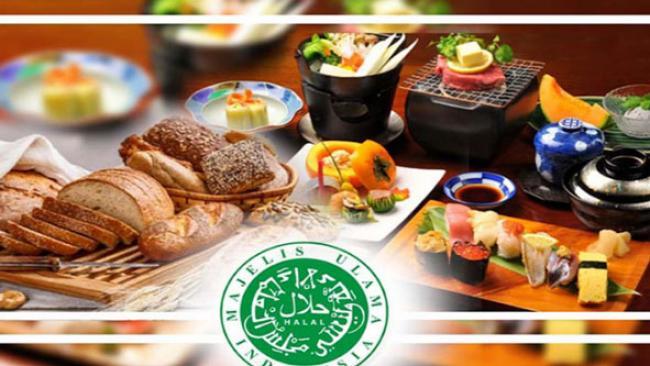 Makanan Mengandung Bahan Pengawet, Halal atau Haram?