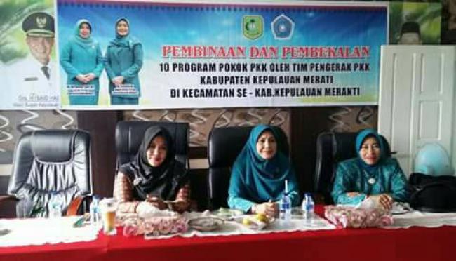 Hj Syamsiar Said Hasyim Hadiri 10 Program Pokok PKK di Kecamatan Tebingtinggi Timur