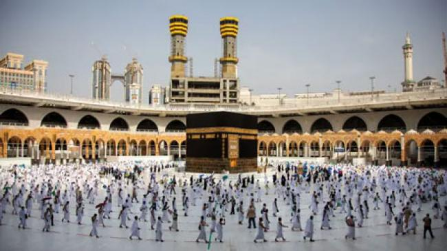 Rapat Menag dan Komisi VIII DPR Putusan soal Haji Digelar Tertutup