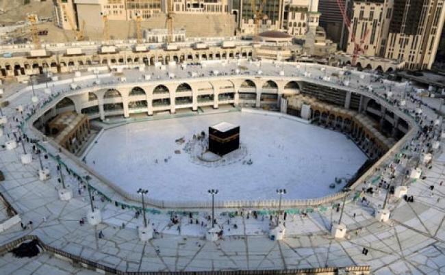 Berikut Syarat jika Ingin Mengikuti Haji Tahun Ini