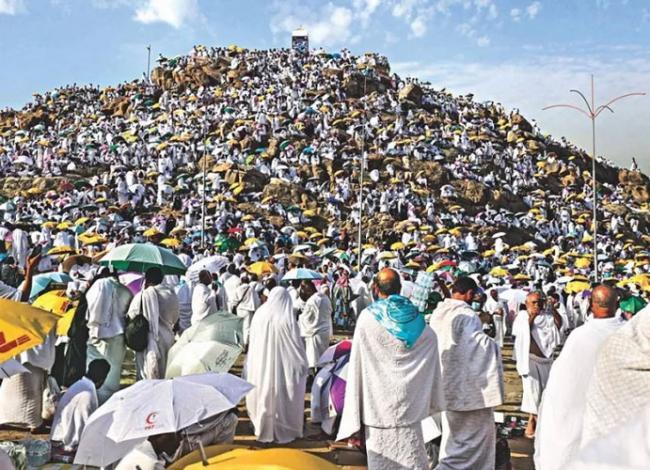 Hari Arafah, Bacalah Doa Ini!